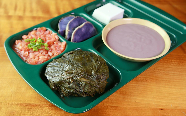 Lau Lau Combo Plate - Kaka'ako